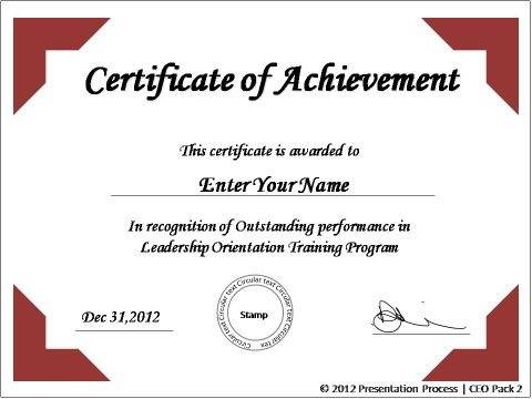 certificate of accomplishment template free - powerpoint podiums